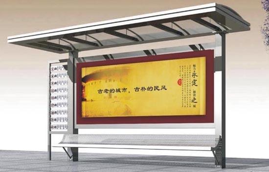 一批公交站台现场卸货准备安装