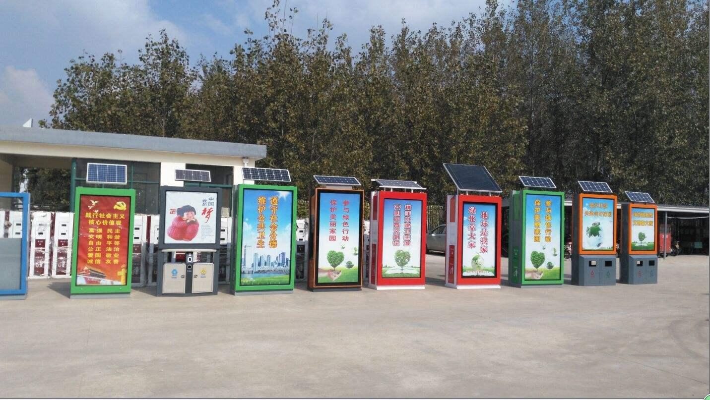 辽宁一批太阳能广告垃圾箱装车完毕