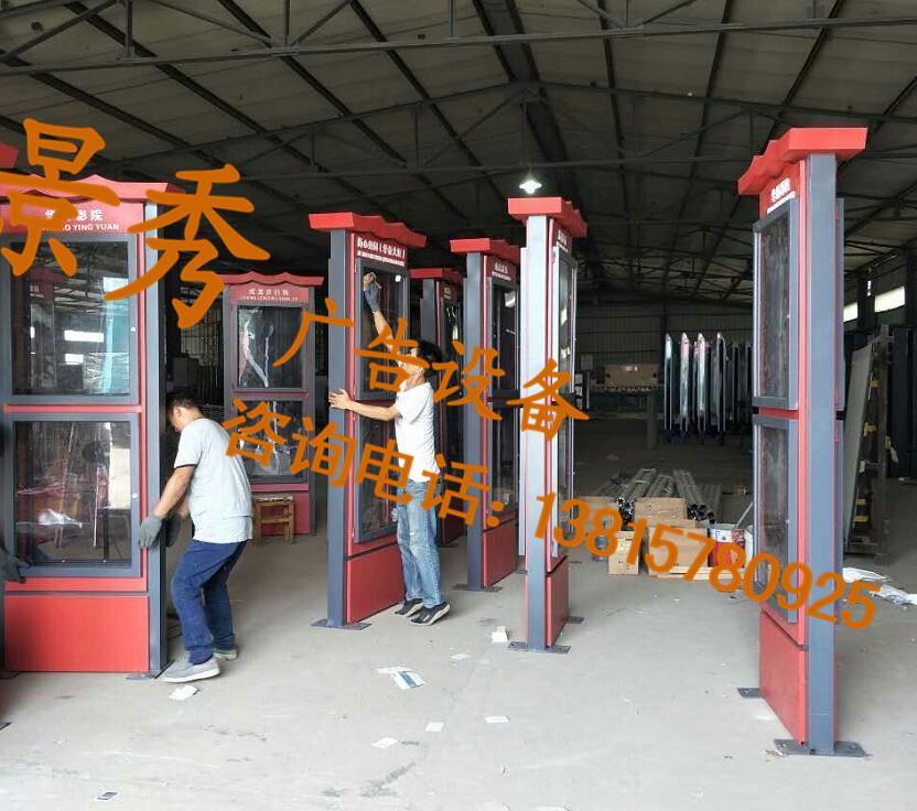 福清市客户定制的滚动灯箱已发货