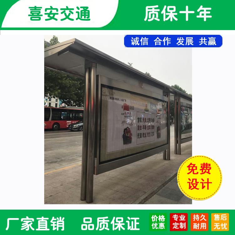 南京张经理在我司订购12台候车亭已安装