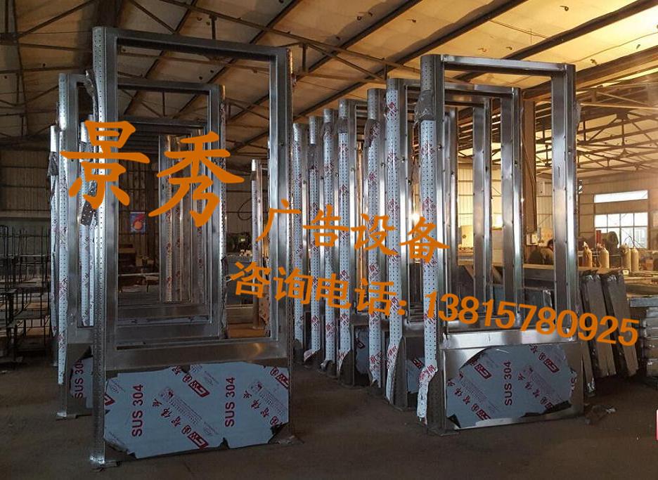 南京客户定制的不锈钢滚动灯箱