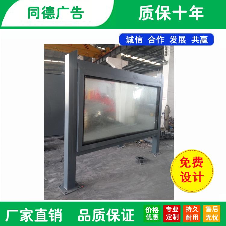 连云港王总在我司订购54台滚动式宣传栏已发货