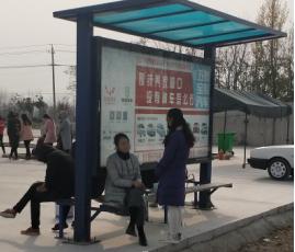 徐州驾校广告