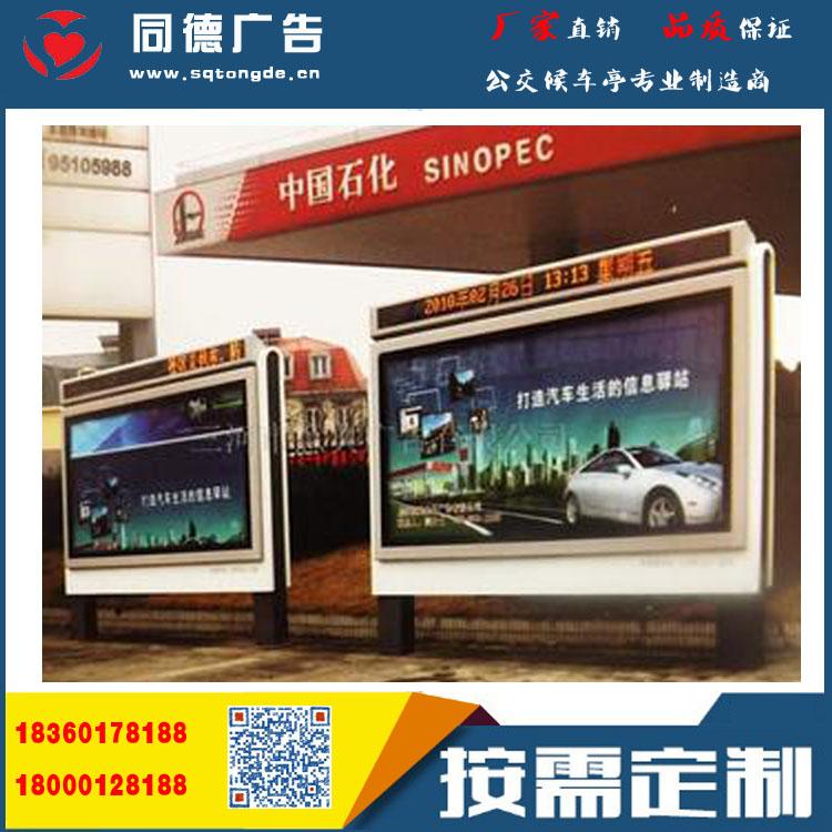 山东烟台王总在我司订购30台滚动式滚动灯箱已安装