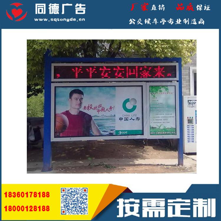 深圳冯先生在我司订购28台双面滚动灯箱已发货