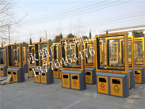 四川太阳能广告垃圾箱发货