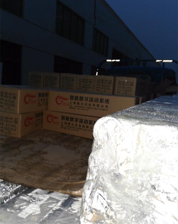 上海的升先生订购的100套JQ75-80系统已发货
