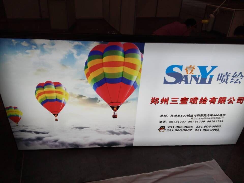 郑州地铁灯箱光源