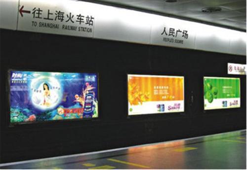 上海地铁灯箱光源建设