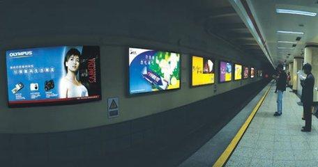哈尔滨地铁灯箱光源案例实例