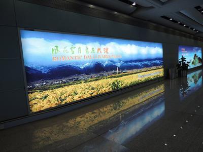 杭州某地铁灯箱照明出口应用
