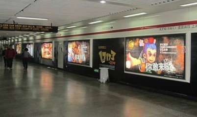 武汉某地铁灯箱应用实例