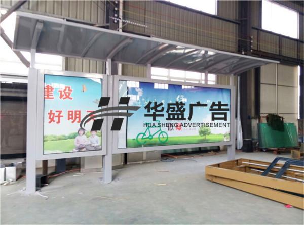 广州22台公交候车亭制作完成