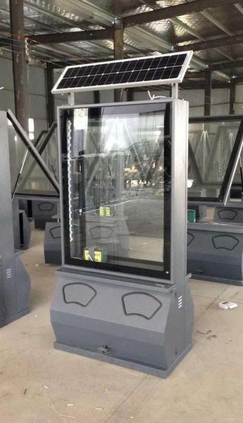 懿源|太阳能广告垃圾箱LGX-002生产完毕