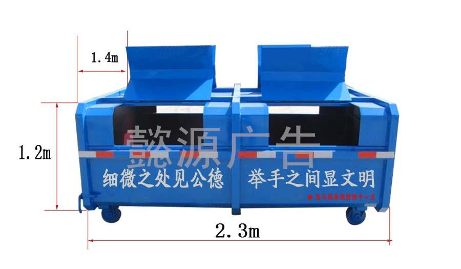 广告垃圾箱LGX-202