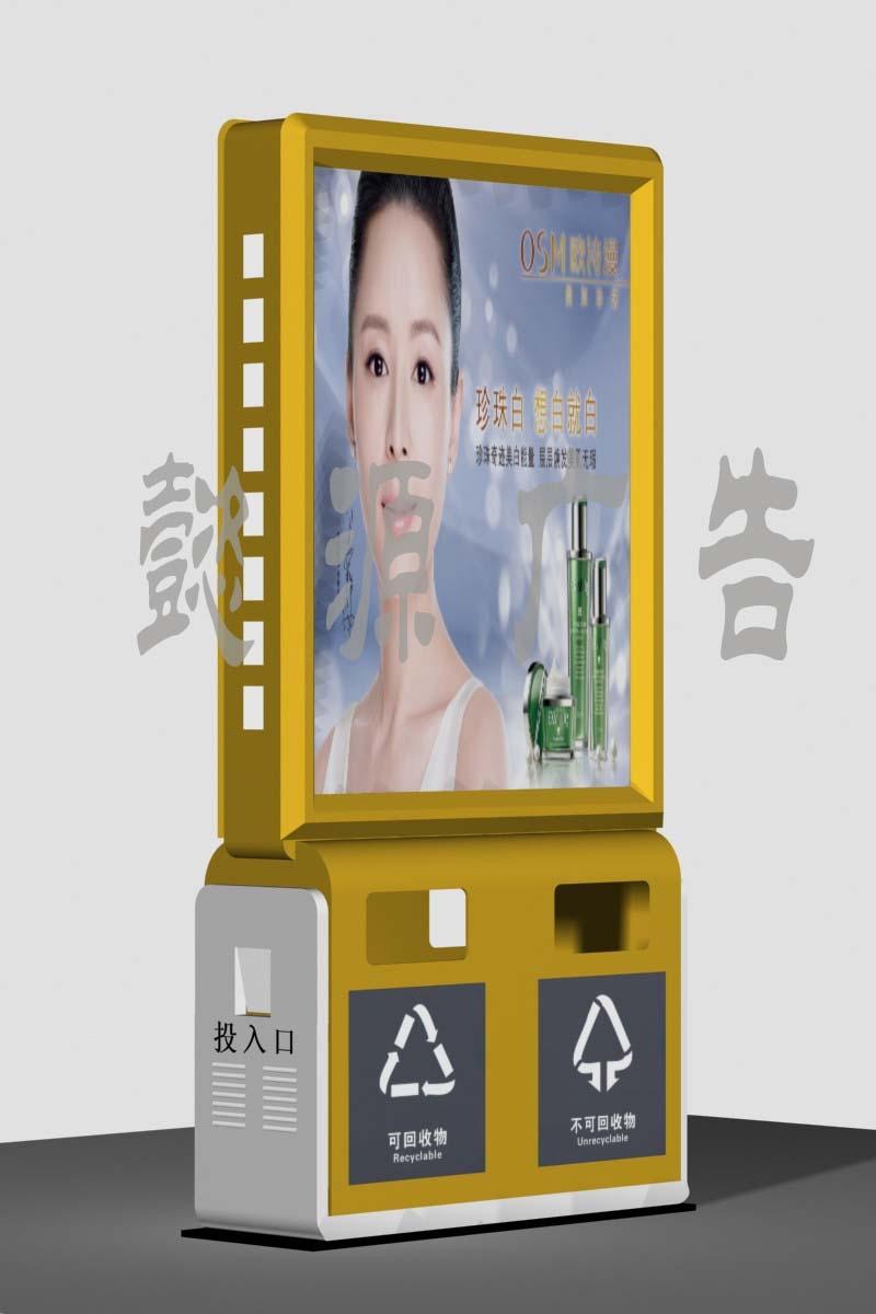 广告垃圾箱LGX-101