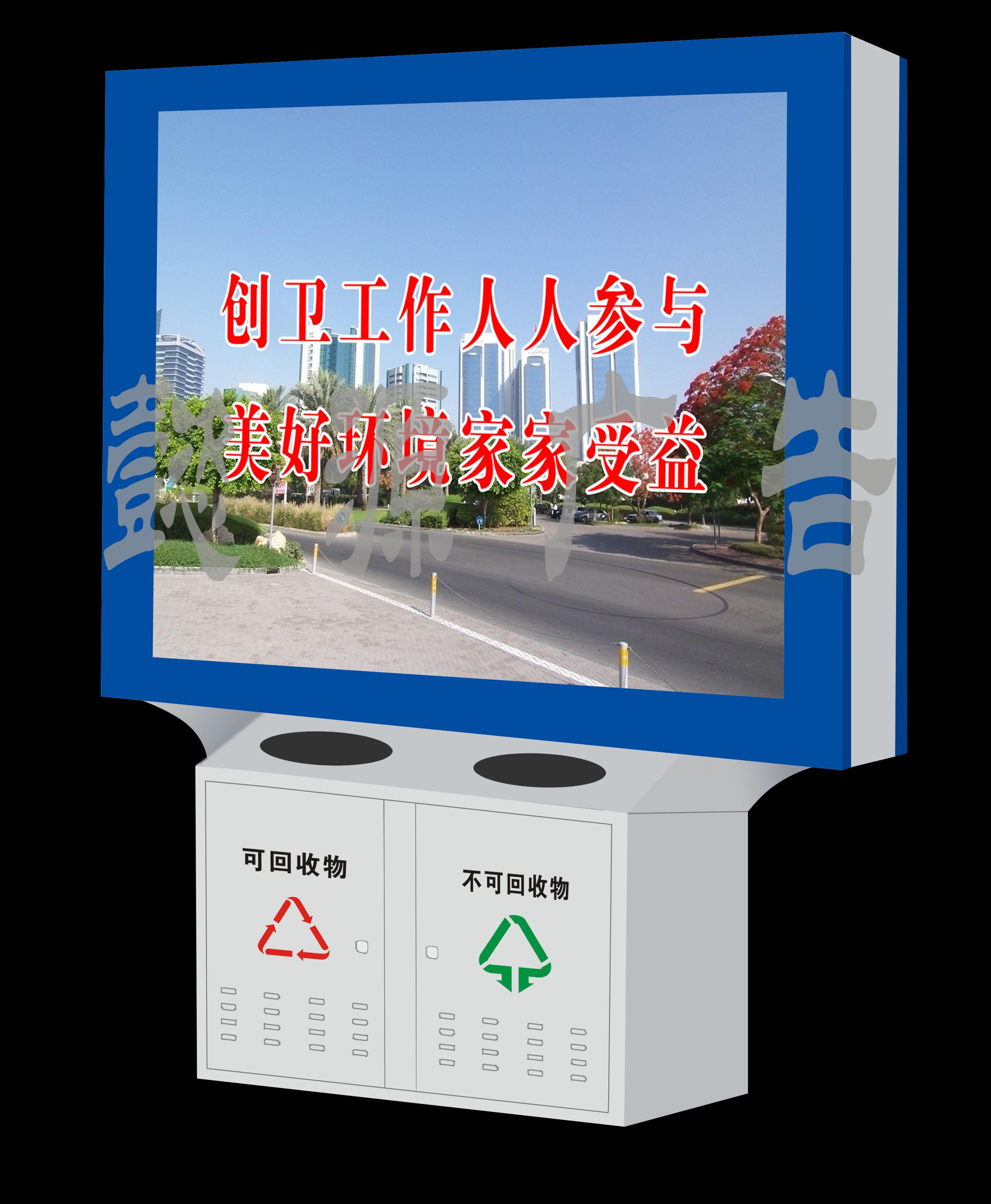 广告垃圾箱LGX-102