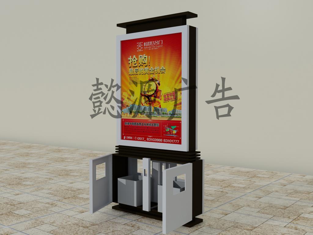 广告垃圾箱LGX-104