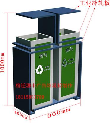 小型垃圾桶-JF102