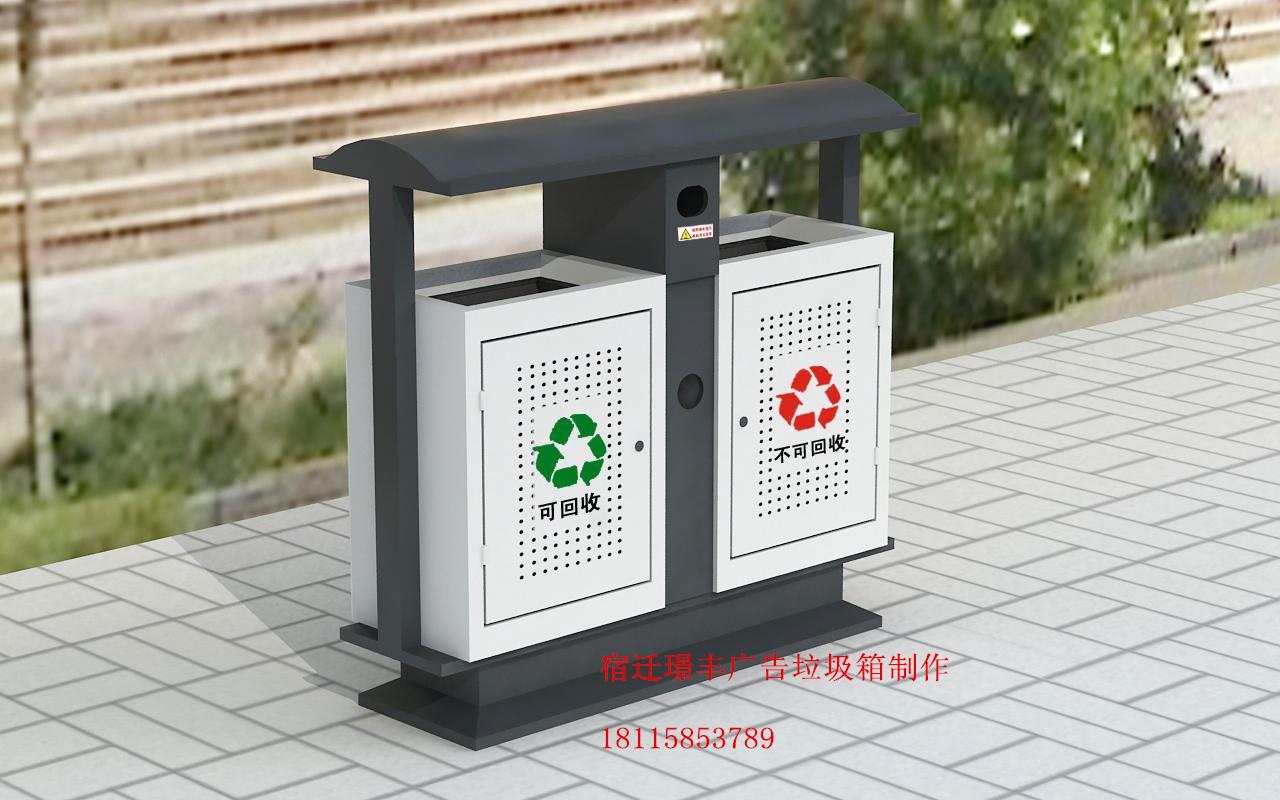 小型垃圾桶-JF103