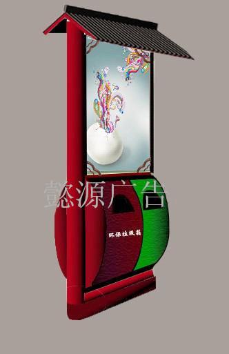 广告垃圾箱LGX-1130