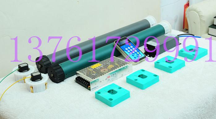 滚动灯箱系统JQ--7580T