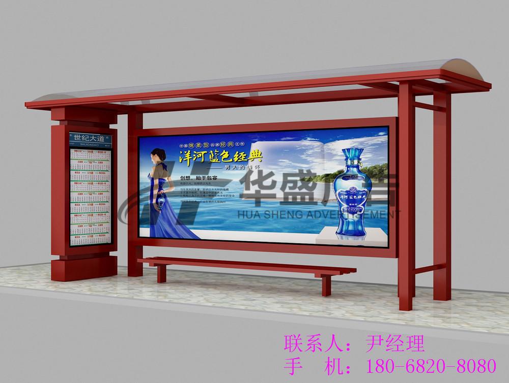 候车亭-HCT090
