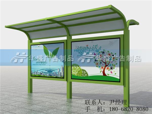 公交候车亭-gjhct002