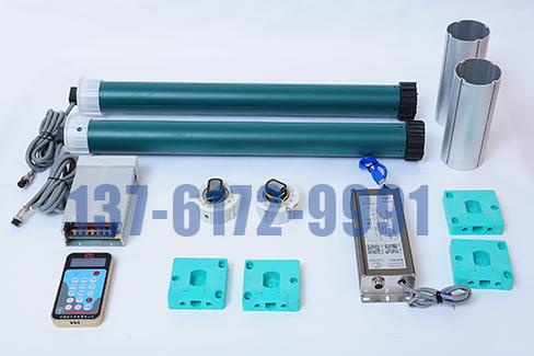 滚动系统JQ-75120