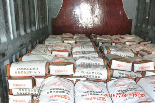 SJS711高强聚合物砂浆
