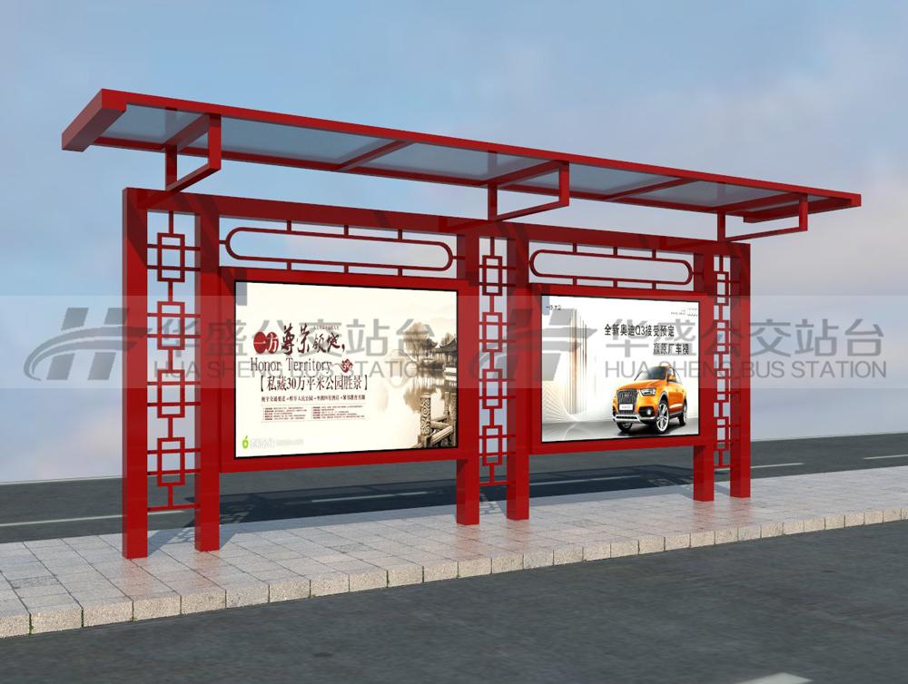 中国红仿古公交候车亭