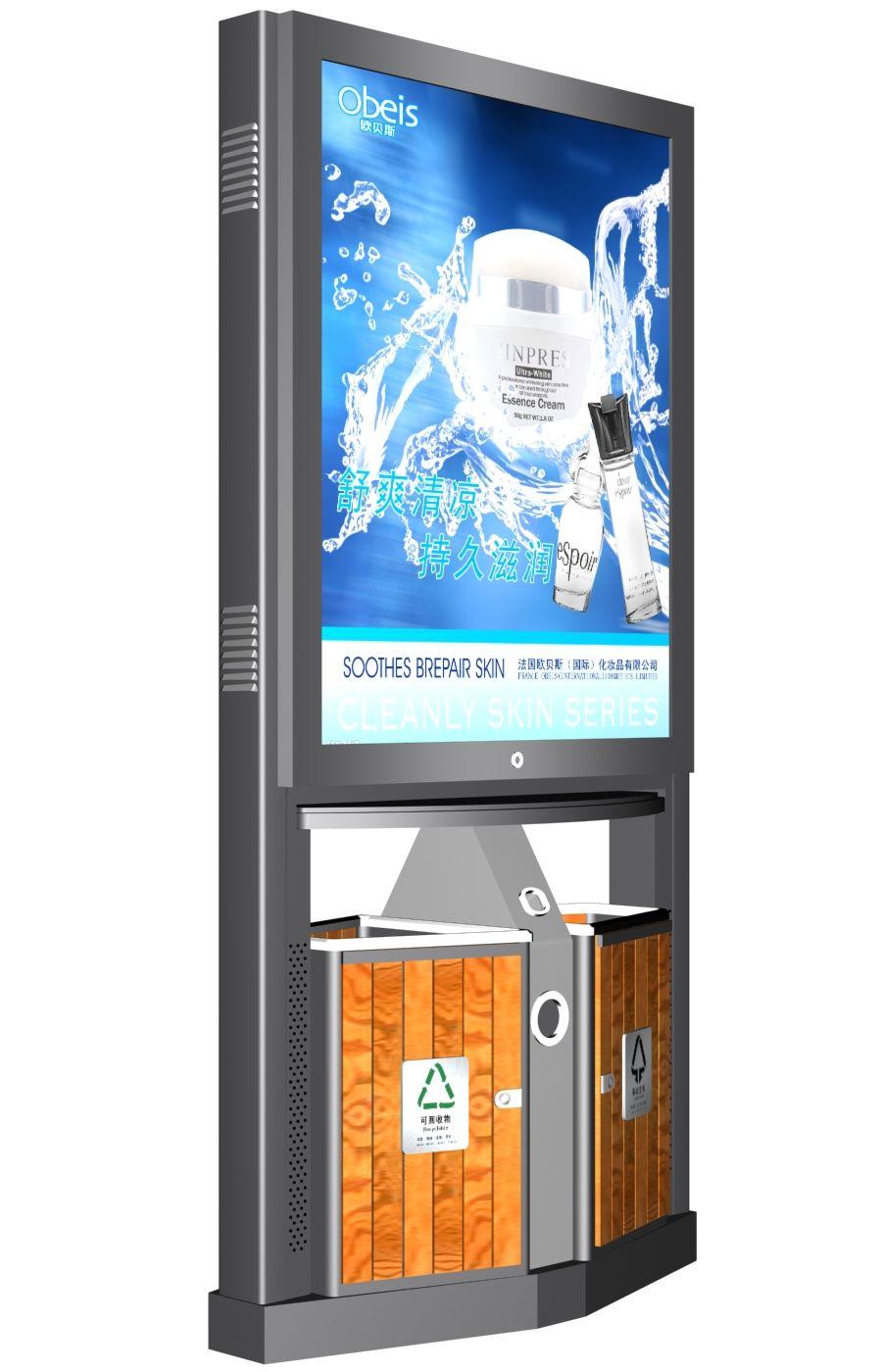 广告垃圾箱 GPX-019