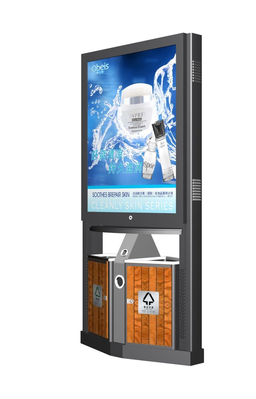 广告垃圾箱 GPX-023