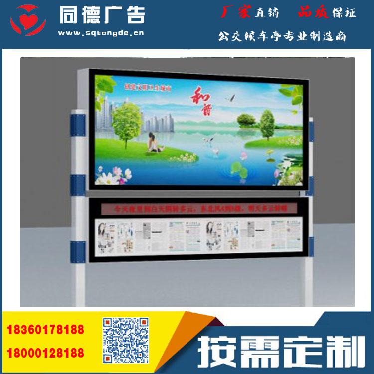 滚动广告灯箱GDDX-30