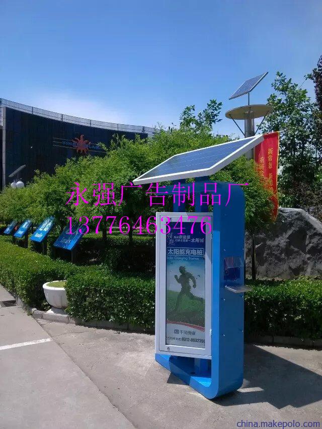 井冈山市太阳能广告垃圾箱