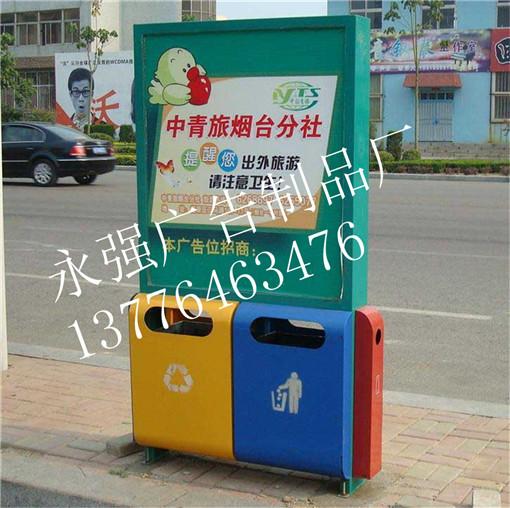 嘉兴市广告垃圾箱