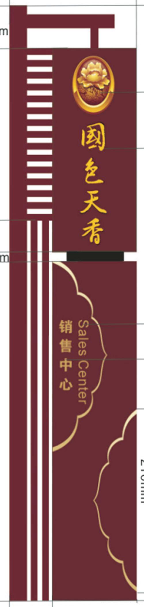 精神堡垒厂家-JSBL-032
