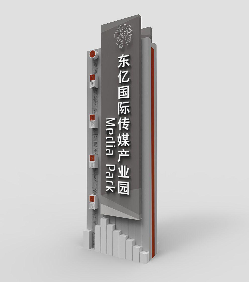 精神堡垒厂家-JSBL-033