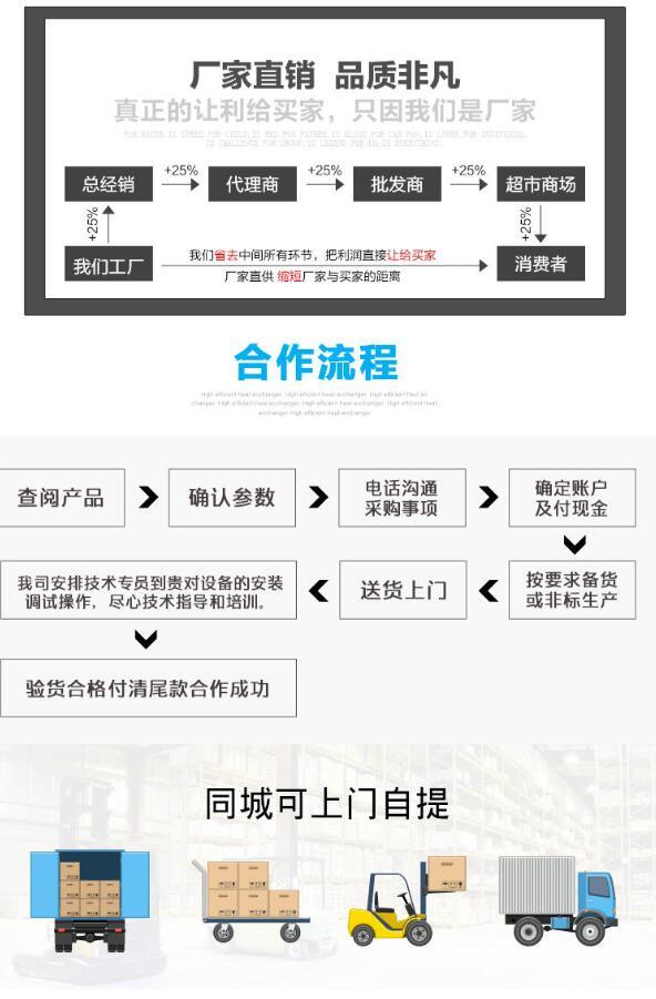 灵芝粉品牌-报价_云海灵芝种植专业合作社