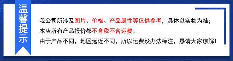 广东发货速度快的机闸一体闸门经销商