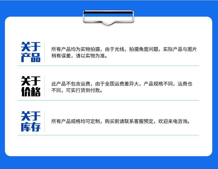 宜昌水库疏水DN600双向转动闸门-实力商家