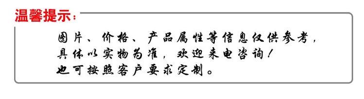 宜昌300*300铸铁闸门队伍
