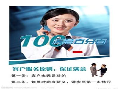 上海互联网家电售后维修服务中心