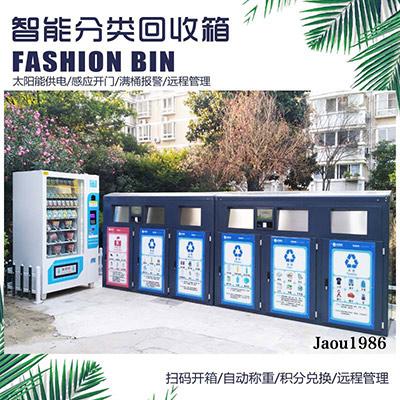 江苏华谊广告设备科技有限公司